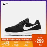 Nike Tanjun Black/White 黑白 实付到手299元