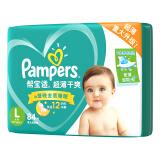 Pampers 帮宝适 超薄干爽婴儿纸尿裤 L84片 *4件 406元包邮(需用券,合101.5元/件)