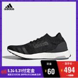 京东商城adidas 阿迪达斯 UltraBOOST Uncaged FBN57 男士跑鞋 494元包邮(需60元定金)