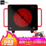 MIJI米技MijiD4电磁炉 899元