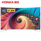 KONKA 康佳 LED55UC3 55英寸 曲面 4K液晶电视2388元 2388.00