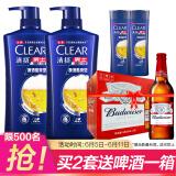 清扬(CLEAR)男士去屑洗发水套装 啤酒酷爽型720gx2 秒杀价97.8元