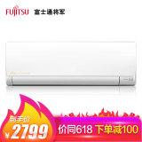 FUJITSU 富士通 ASQG12LPCA(KFR-35GW/Bppaj) 1.5匹 壁挂式空调