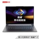 Lenovo 联想 YOGA C940 14英寸笔记本电脑(i7-1065G7、16GB、1TB、4K、HDR400、360°翻转) 9499元