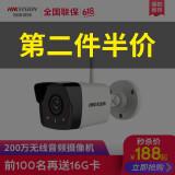 HIKVISION海康威视1021FD1080P监控摄像头4mm版本*3件 398元(合132.67元/件)