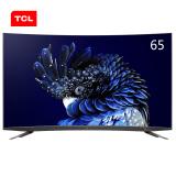 TCL 65Q960C 65英寸 4K 液晶电视 6149元包邮(需用券)