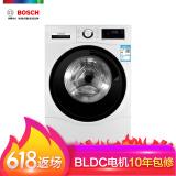 限地区:BOSCH 博世 XQG90-WAU284600W 9公斤 滚筒洗衣机