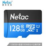 朗科128GB TF存储卡 U1 C10 高速畅销版 读速100MB/s 行车记录仪监控摄像手机内存卡 109元