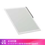 索尼(SONY)索尼电子纸 DPT-RP1 中文操作系统 官方正品 白色+原装保护套 5466元