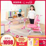 心家宜 111-207 可升降儿童学习桌椅套装 1068元包邮(需用券)