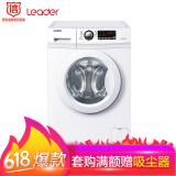 统帅(Leader)海尔7公斤变频全自动滚筒洗衣机 15分钟速洗 防霉窗垫@G7012B16W 1399元