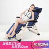 KANSOON 凯速 FC32 折叠躺椅 151元包邮(需用券)