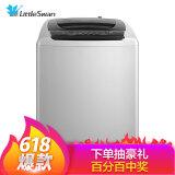 LittleSwan 小天鹅 TB80V21D 8公斤 变频波轮洗衣机