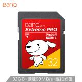 banq32GBSD存储卡U1C10A1高速版单反数码相机内存卡 28.9元