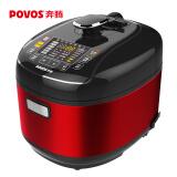 奔腾(POVOS) LN5163 5L 电压力锅 299元
