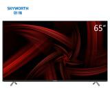18日0点:Skyworth 创维 65H9D 液晶电视 65英寸