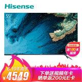 海信(Hisense)HZ55E7D55英寸超高色域3GB32GB超音画AI声控杜比全景声超薄全面屏电视 4549元