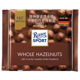 德国进口RitterSport瑞特斯波德全榛子巧克力100g *10件 93.5元(合 9.35元/件)