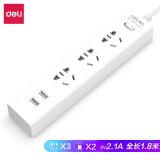 京东PLUS会员:得力(deli)18221 新国标智能防过载USB插座 2.1A快充+3位组合孔1.8米 *3件 77.49元(合25.83元/件)