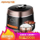 8点开始:Joyoung 九阳 Y-50C82 电压力锅