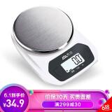 香山(CAMRY) EK802 0.2-3KG 厨房秤 24.9元