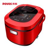 POVOS奔腾FN4264升电饭煲*2件 423.3元(需用券,合211.65元/件)