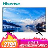 Hisense 海信 H65E3A 65英寸 4K 液晶电视 2799元包邮(需用券)