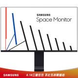 三星 (SAMSUNG)27英寸 Space 2K/QHD高清 144Hz刷新率 空气感升降支架 窄边框 电脑显示器 (S27R750QEC)