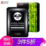 斯内普(SNP)熊猫形美白面膜 25ml*10 动物面膜 *3件 178.5元(合 59.5元/件)