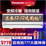 14日0点:Panasonic 松下 KFR-51GW/BpJ1 壁挂式空调 大2匹 4899元包邮(需用券)