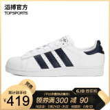 京东商城adidas 阿迪达斯 三叶草系列 BD8069 中性休闲鞋 419元包邮(需10元定金)