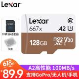 Lexar 雷克沙 667x microSDXC A2 UHS-I U3 TF存储卡 128GB 89.9元包邮 89.90