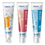 冷酸灵 双重抗敏感牙膏 优护套装 3只装 *7件 58.2元(需用券,合8.31元/件)