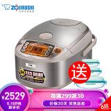 ZOJIRUSHI 象印 NP-HCH10C IH电饭煲 3L 2159.00