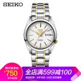 精工(SEIKO)手表 日本原装进口SEIKO5号系列间金白盘钢带双日历商务休闲自动机械男表SNKL47J1 750元