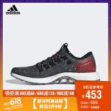 阿迪达斯(adidas) PureBOOST B37777 中性跑步鞋 券后 358元 包邮