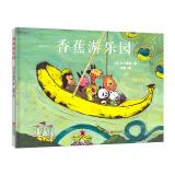 《香蕉游乐园》 11元(满减+用券,满600-400)