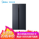 Midea 美的 BCD-639WKPZM(E) 639升 对开门冰箱 4499元(前1小时下单) 4499.00