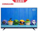 京东PLUS会员:康佳(KONKA) LED65X7S 65英寸 4K液晶电视 3298元