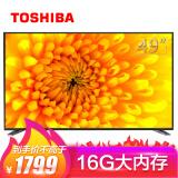 TOSHIBA 东芝 49U3800C 49英寸 4K液晶电视