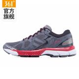 16日0点: 361° 361度 sparkle 67172Y813 国际线男士跑鞋 *2双 286元(合143元/件) 143.00