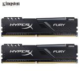 金士顿(Kingston) DDR4 3200 16GB(8G×2)套装 台式机内存条 骇客神条 Fury雷电系列 559元