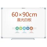 M&G 晨光 ADBN6416 磁性挂式白板 60*90cm 43元(需用券)