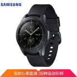 Samsung/三星 Galaxy Watch Active 智能手表 到手价1799