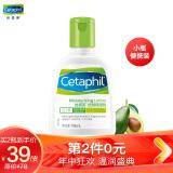 丝塔芙(Cetaphil) 保湿润肤乳 118ml 单支装 39元