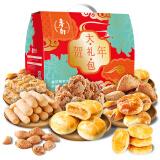 限地区:麦轩 糖果饼干 礼盒装1578g 39.90