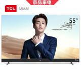 TCL 55Q1D 55英寸 4K液晶电视+凑单品 2719元(需用券)
