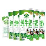 18日0点:Arla 爱氏晨曦 全脂牛奶 1L 12盒 普通装