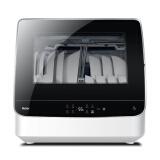 14日0点:Haier 海尔 HTAW50STG系列 台上式洗碗机 鎏金黑