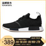 1日0点:低至海淘好价! adidas 阿迪达斯 NMD R1 运动休闲鞋 389元(长期1199元)